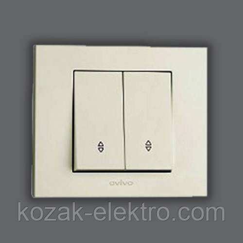 GRANO Выключатель проходной 2 клавишный цвет крем
