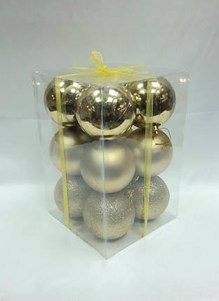 Елочные шары диаметр 8 см ,12 штук в упаковке, фото 2
