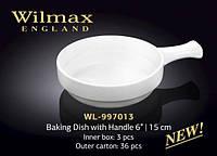 Форма для запекания Wilmax с ручкой 15 см 997013