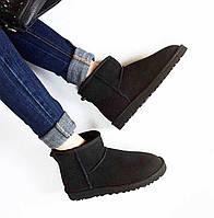 Угги Ugg Зимняя женская обувь 35-41