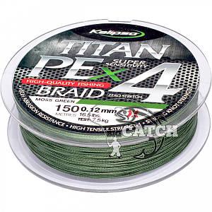 Шнур плетеный Kalipso Titan PE X4 MG 100м, Зеленый