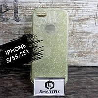 Блестящий силиконовый чехол для iPhone 5/5S/SE Зеленый, фото 1