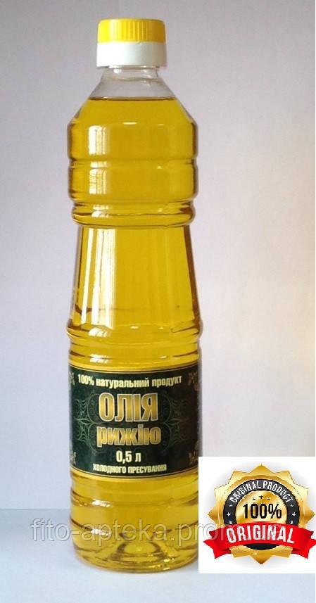 Масло РЫЖИКОВОЕ (холодного отжима) 500мл от производителя