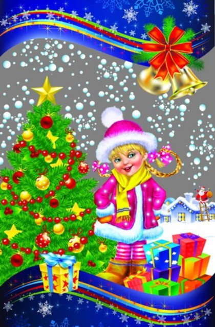 Новорічна подарункова фольгована упаковка 20*30, 100 шт Дівчинка
