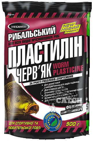 Рыболовный пластилин Megamix, 900г, Червяк