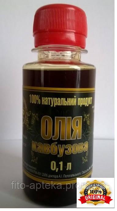 Масло КАВБУЗОВОЕ холодного отжима 100мл