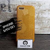 Блестящий силиконовый чехол для iPhone 5/5S/SE Оранжевый, фото 1