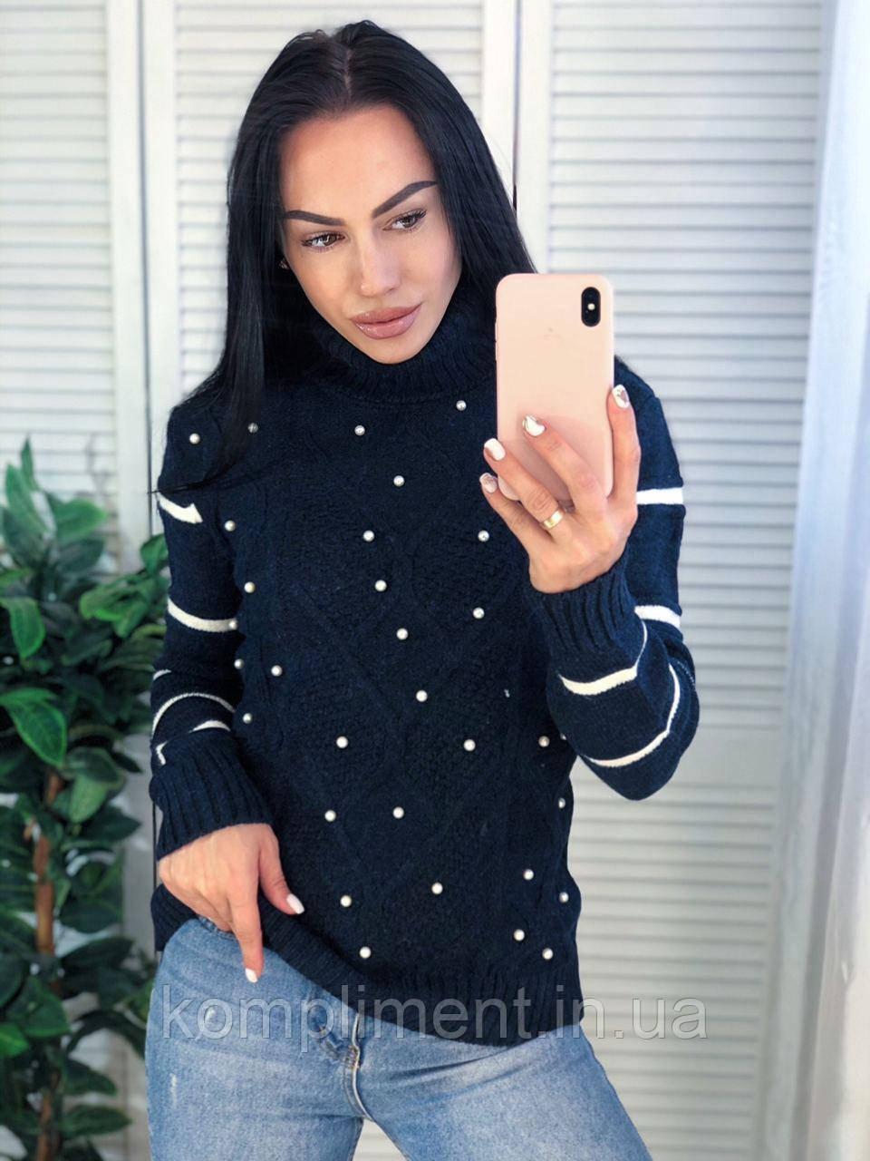 Женский теплый вязаный свитер с полосками под горло,синий. Производство Турция.