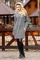 Нежное и стильное платье серого цвета из твида, асимметрично направленный замок, 44-50 размеры