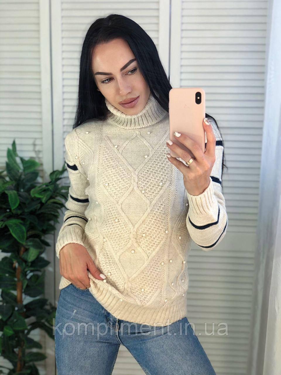 Женский теплый вязаный свитер с полосками под горло,молоко. Производство Турция.