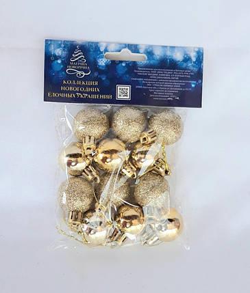 Елочные шары диаметр 3 см , 12 штук в упаковке, фото 2