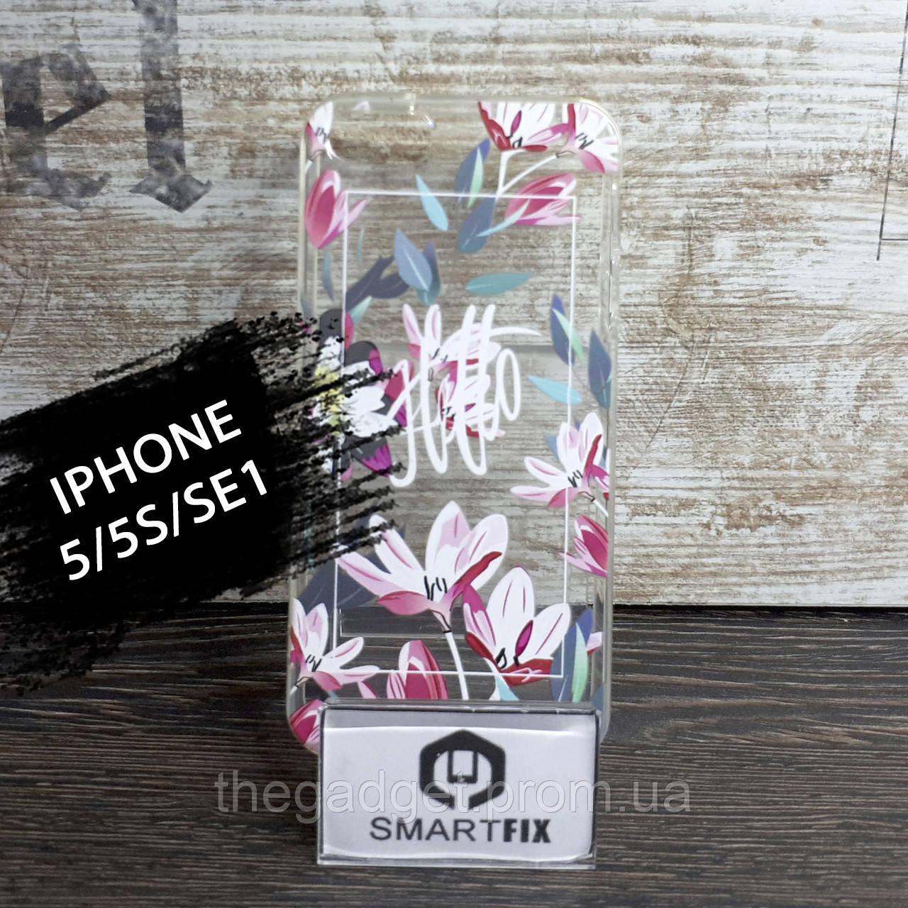 Силиконовый чехол с рисунком для iPhone 5/5S/SE