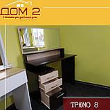Трюмо 8 з великим дзеркалом, фото 2