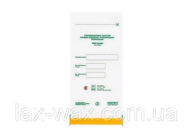 Крафт-пакет ПБСП - СтериМаг 75*150мм