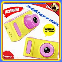 Детский фотоаппарат цифровой Детский цифровой фотоаппарат smart kids camera v7 Интерактивные детские игрушки