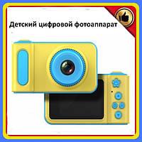 Детские фотоаппараты sonmax. Детский цифровой фотоаппарат smart kids camera v7 Интерактивные детские игрушки