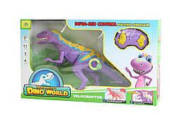 """Интерактивный Динозавр """"Тиранозавр"""", рычит, ходит"""