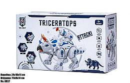 Интерактивный дракон / динозавр TRICERAPTOR 0837 (ходит, звуковые и световые эффекты)