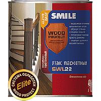 Smile SWL 22 Лак паркетный полумат 2,3 л