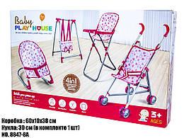 Набор аксессуаров для кукол 4 в 1 'Play House' 8847-8A с куклой (коляска, кроватка)