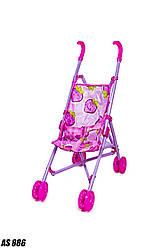 Кукольная коляска AS886 (игрушечная коляска для кукол)