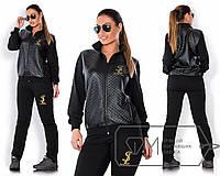 Батальный женский спортивный костюм на молние и карманами