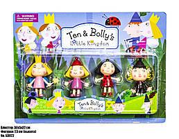 Набор игровых фигурок Ben & Holly 53022 (игрушки Бен и Холли)