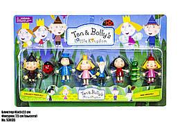 Фигурки в блистере BEN & HOLLY 53035 (игрушки Бен и Холли)