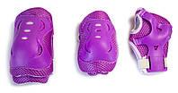 Защита детская, для катания на роликах, скейте, велосипед Sport Series. Фиолетовая, для девочек