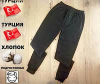 Подростковые штаны-кальсоны подштанники на байке  х/б Турция чёрные 140-158 рост, фото 1
