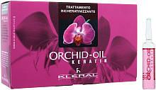 Ампулы с маслом орхидеи для укрепления и питания волос Kleral System Orchid Oil Vials 10х10 мл