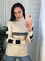 Жіночий турецький теплий в'язаний светр під горло з смужками,молоко.