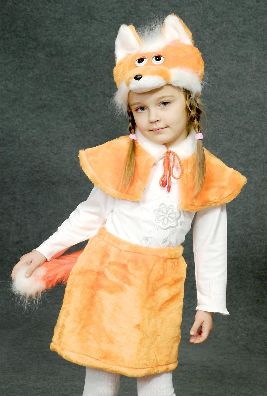 Детский карнавальный костюм Лисичка - Интернет-магазин Elektromax в Киеве a0e470f3cacde