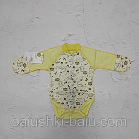 Боди длинный рукав теплый для новорожденного ребенка
