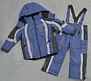 Зимовий комплект: куртка і штани фіолетовий (QuadriFoglio, Польща), фото 2