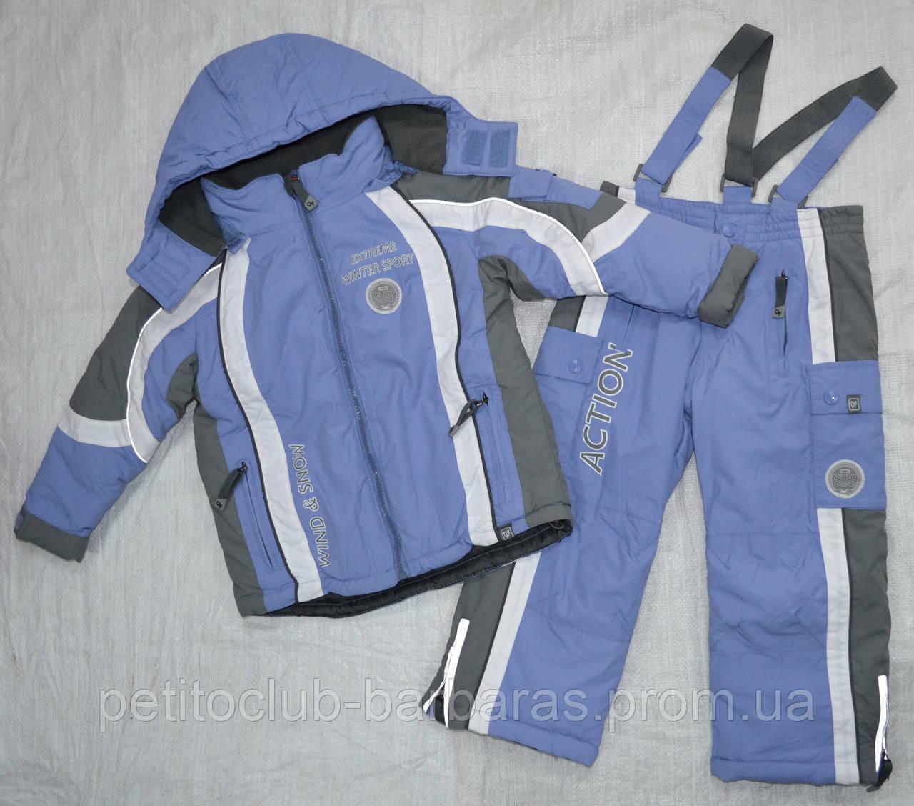 Зимовий комплект: куртка і штани фіолетовий (QuadriFoglio, Польща)