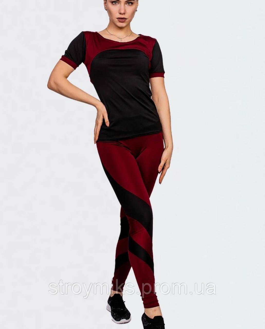 Комплект женский для фитнеса (бордовый)