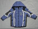 Зимовий комплект: куртка і штани фіолетовий (QuadriFoglio, Польща), фото 3