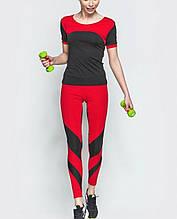 Комплект женский для фитнеса (красный)