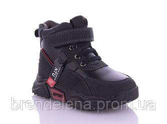 Детские ботинки зимние для мальчика bessky р27-17,4см( 4051-00)