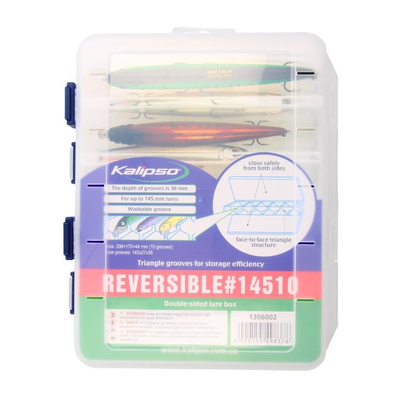 Двухсторонняя коробка для воблеров и блесен Kalipso Reversible 14510