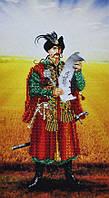 Набор для вышивания бисером  Украинский казак Р-231
