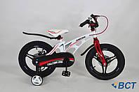 """Детский велосипед Ardis Falcon 16"""" белый"""