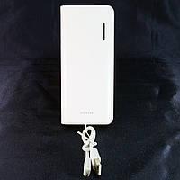 Резервний акумулятор ARUN Y625, 2хUSB (1A/2,1 A), 13000mAh, Білий /АКБ/Батарея/Батарейка
