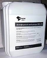Антисептик дезинфектор для рук DEZ-373 (5 л)