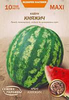 Семена Арбуза Княжич 10 г, Семена Украины