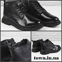 Мужские кожаные зимние ботинки Aima WHC98-S1 черные