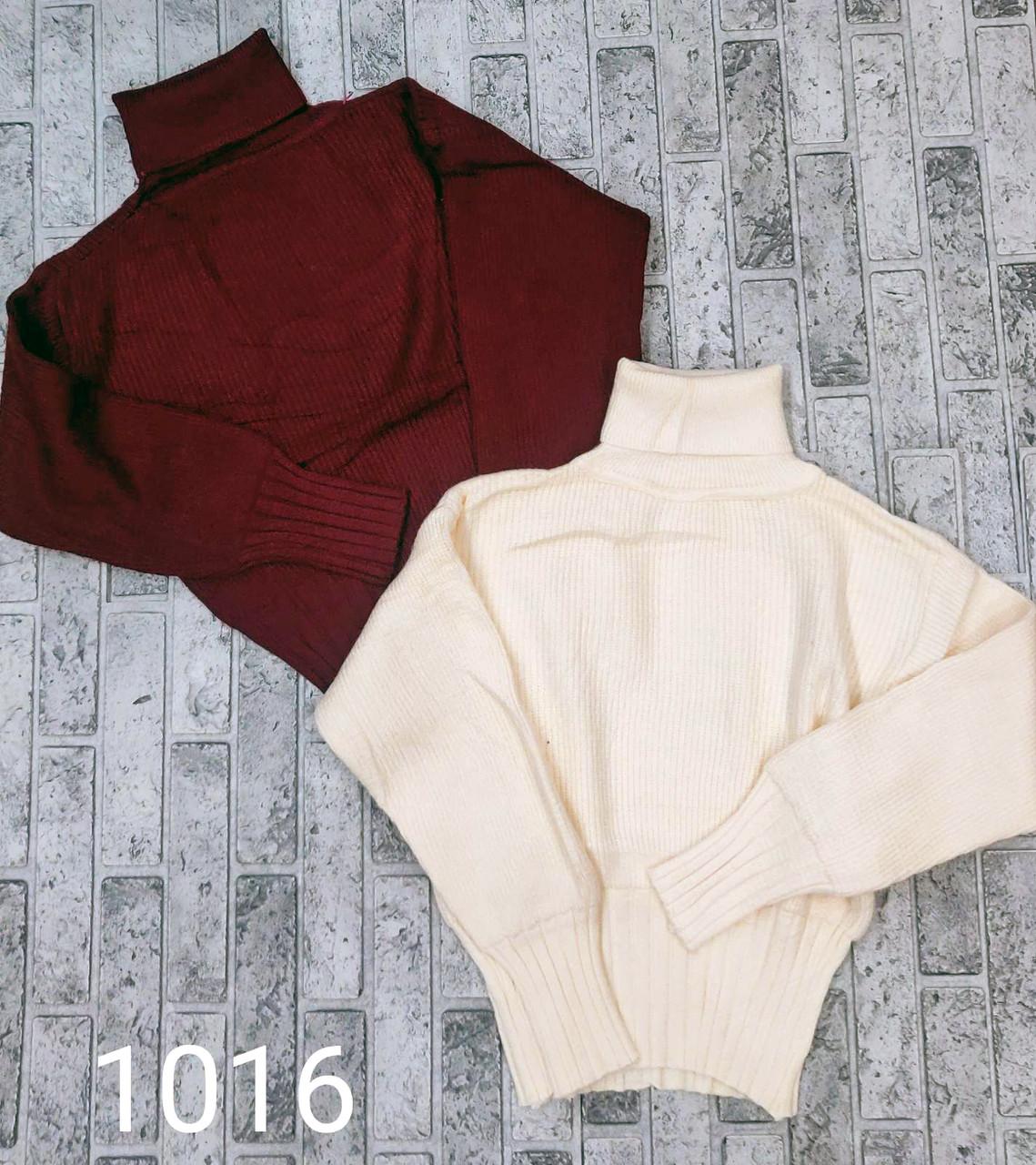 Зимний универсальный свитер с горлом 42-46 (в расцветках)