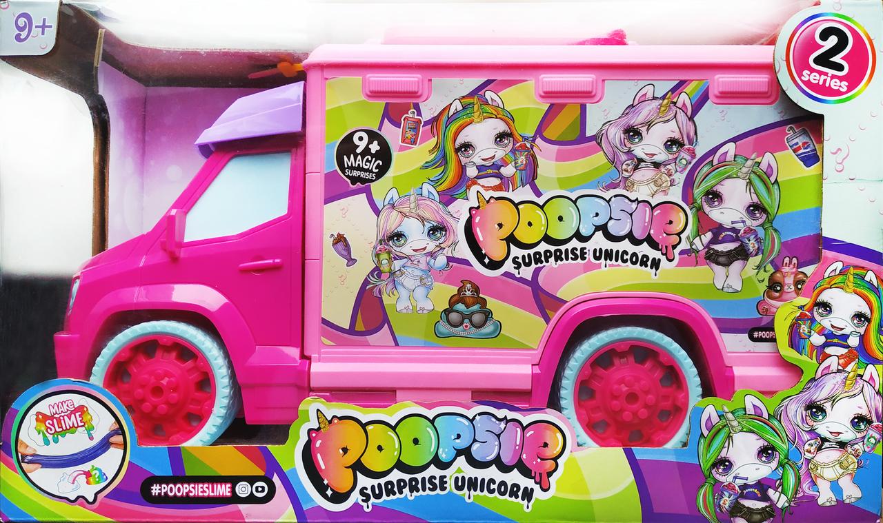 Игровой набор машинка пупси / poopsie с единорожкой (10см) и слаймом