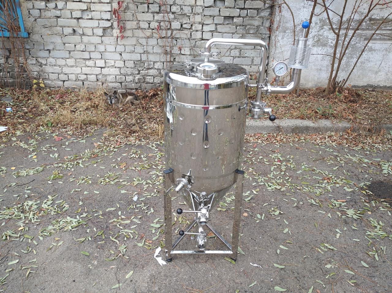 Цкт 65 литров для брожения под давлением, с рубашкой охлаждения.